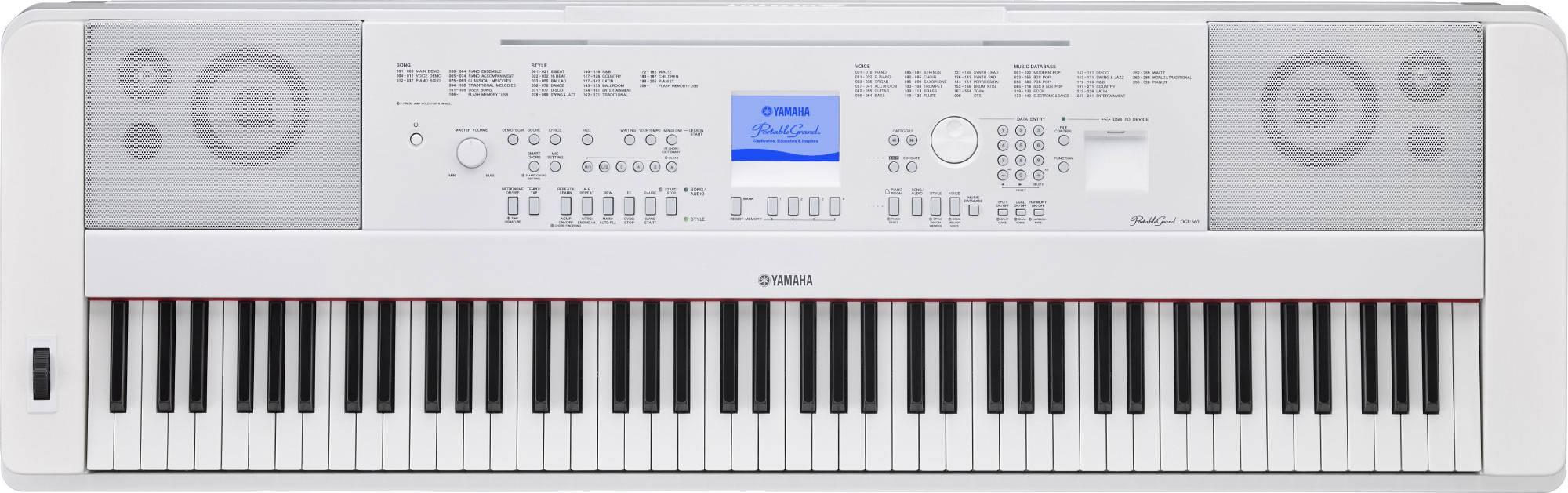 пианино купить белое